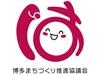 新駅ビル・九州新幹線全線開通まで2年半 博多の街が動き出す―― 初の社会実験「はかたんウォーク」密着レポート