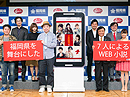 福岡へ7つの愛を込めて 福岡が舞台のウェブ小説「ぴりから」