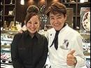 博多の洋菓子店「チョコレートショップ」 パリ出店へ 3代目佐野恵美子さんが挑戦